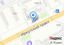 Компания «Компакт Драйв» на карте