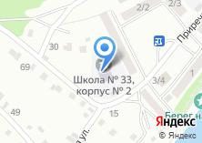 Компания «Основная общеобразовательная школа №36» на карте