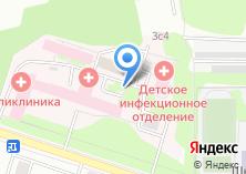 Компания «МРТ-Эксперт Томск» на карте