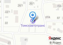 Компания «Томскавтотранс» на карте