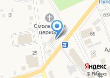 Компания «Общественная приемная помощника депутата Бийской городской думы Шадринцева А.М» на карте