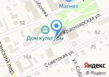 Компания «Администрация Смоленского сельсовета» на карте