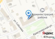 Компания «Московская распродажа» на карте