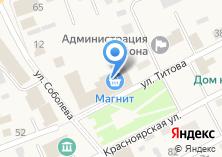 Компания «Гольцов» на карте