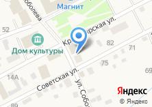 Компания «Управление социальной защиты населения Смоленского района» на карте