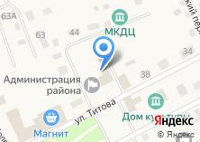 Компания «Администрация Смоленского района» на карте