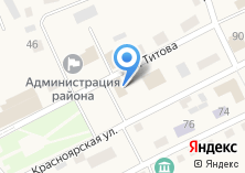 Компания «Смоленская детская школа искусств» на карте