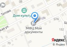 Компания «Аптеки Алтая» на карте