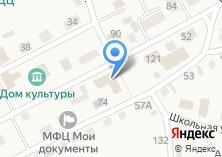Компания «Дента-Стиль» на карте