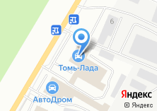 Компания «Cordiant» на карте