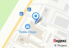 Компания «Томь-лада» на карте