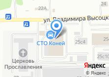 Компания «Сто коней» на карте
