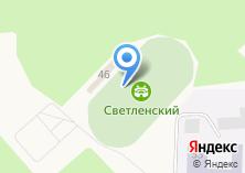 Компания «Светленская» на карте