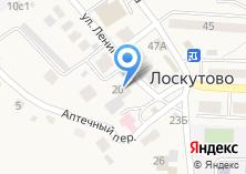 Компания «Коместра-Томь» на карте