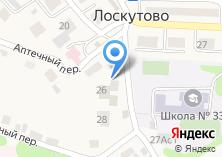 Компания «Сбербанк России Томское отделение №8616» на карте