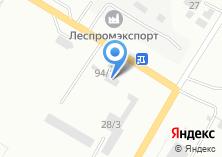 Компания «Универснаб» на карте