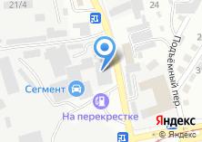 Компания «Плазма» на карте