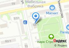 Компания «Корзинка Димитрия» на карте