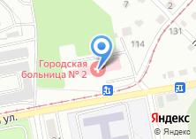 Компания «Акушерский стационар Городской больницы №2 г. Бийск» на карте