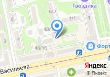 Компания «Фрутоград» на карте