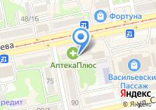 Компания «Parlament» на карте