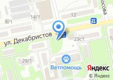 Компания «Роспечать Бийск» на карте