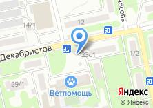 Компания «Форне» на карте