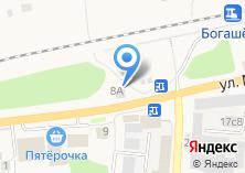 Компания «Напитки Кубани» на карте