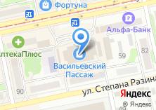 Компания «FRESH» на карте