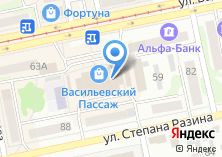 Компания «Магазин свадебных товаров» на карте