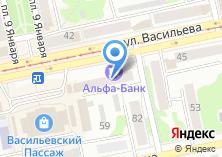 Компания «Алтайэнергобанк» на карте