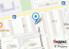 Компания «Элмикс» на карте