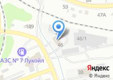 Компания «Дизаж» на карте