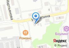 Компания «Единая дежурно-диспетчерская служба г. Бийска» на карте