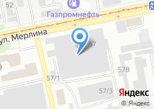 Компания «Домикс» на карте