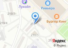 Компания «Ультрамарин» на карте