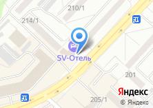 Компания «Немо» на карте
