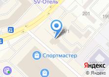Компания «Автошкола Первая» на карте