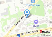 Компания «Семена Алтая-Бийск» на карте