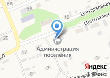 Компания «Администрация Заринского сельсовета» на карте