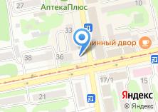 Компания «Книги на Митрофанова» на карте