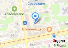 Компания «Ермолинские продукты» на карте