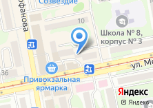 Компания «АлтайРегионТранс» на карте