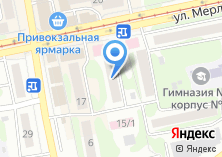 Компания «Центральная городская аптека №290» на карте