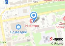 Компания «Пивная лига» на карте
