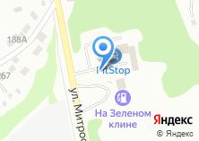 Компания «Сан ИнБев» на карте