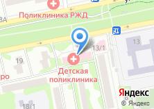 Компания «Детская больница детская поликлиника» на карте