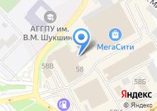 Компания «Люстраль» на карте