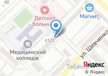 Компания «Prosport-Biysk» на карте