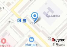 Компания «Почтовое отделение №33» на карте